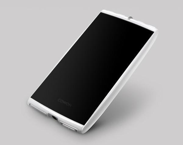 cowon-s9-white
