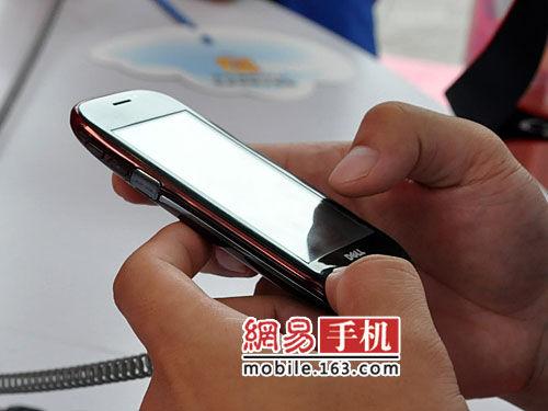 dell-mini-3i mobile